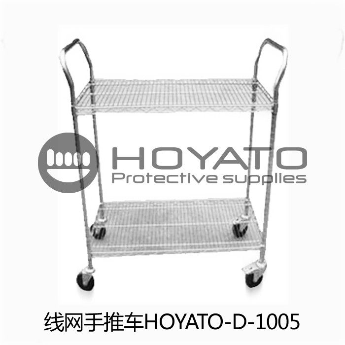 Unique Structure ESD Consumables Easy Handling Anti Static Wire Mesh Trolley